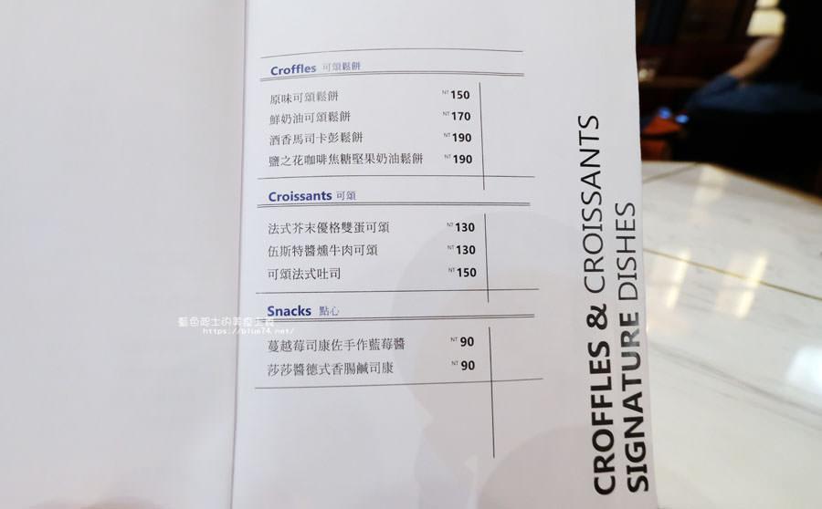 20181011005019 36 - GRIT Mojocoffee-復古華麗風格還有老件,Mojo在秀泰台中文心店
