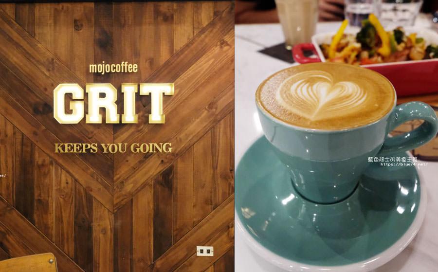 20181011080209 31 - GRIT Mojocoffee-復古華麗風格還有老件,Mojo在秀泰台中文心店