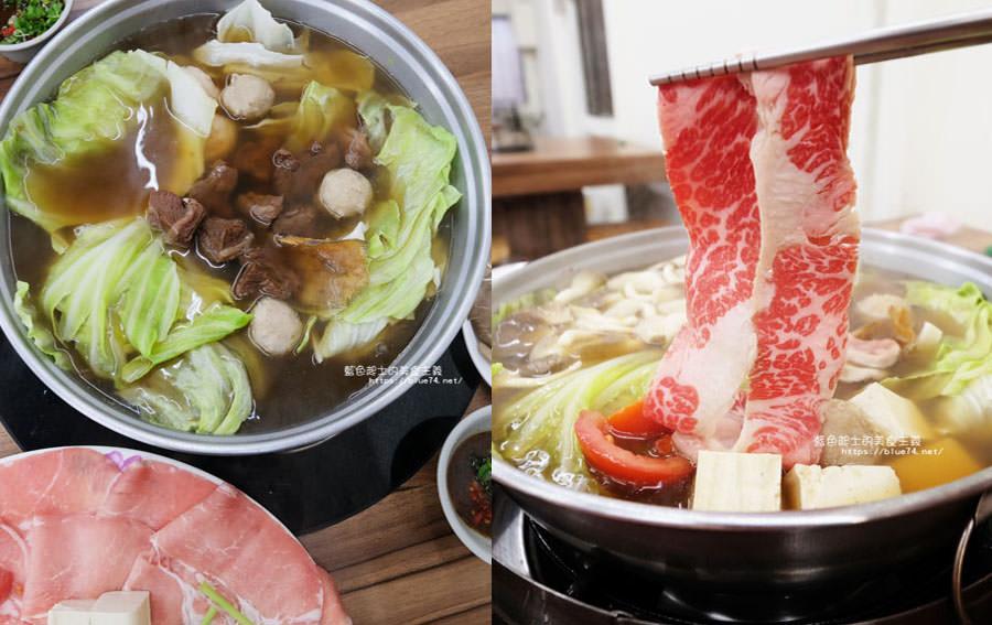 彰化美食│阿進牛肉爐-低調的外觀,隱藏版的美食,33年彰化老字號,食尚玩家報導