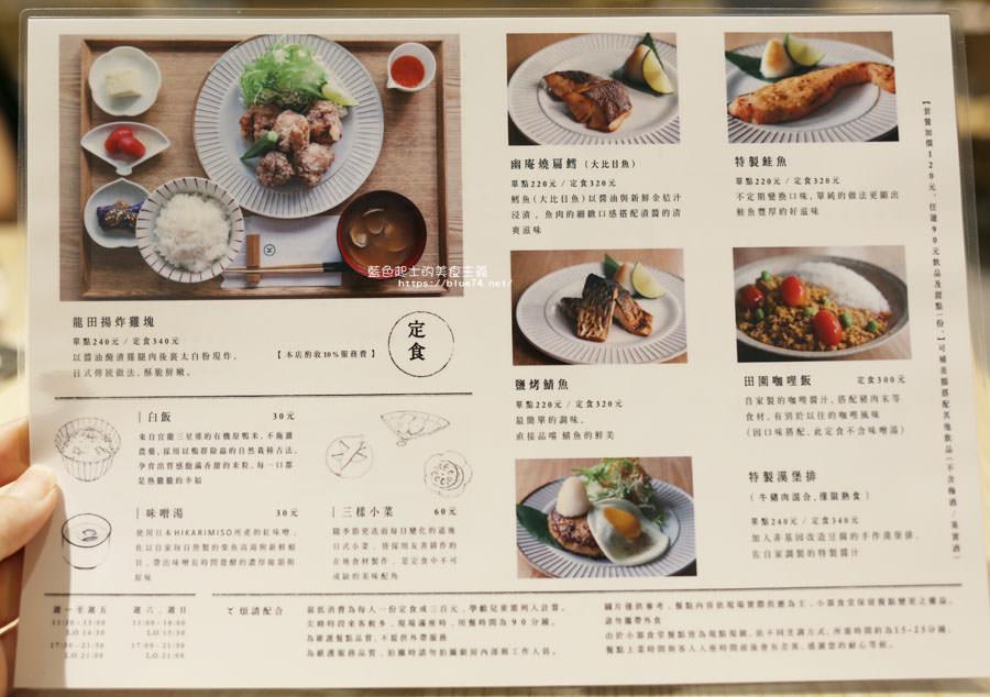 20181015001906 28 - 小器食堂-文青風格日式定食餐廳,還有小器生活的文具雜貨可選購,秀泰文心店中部獨家櫃位