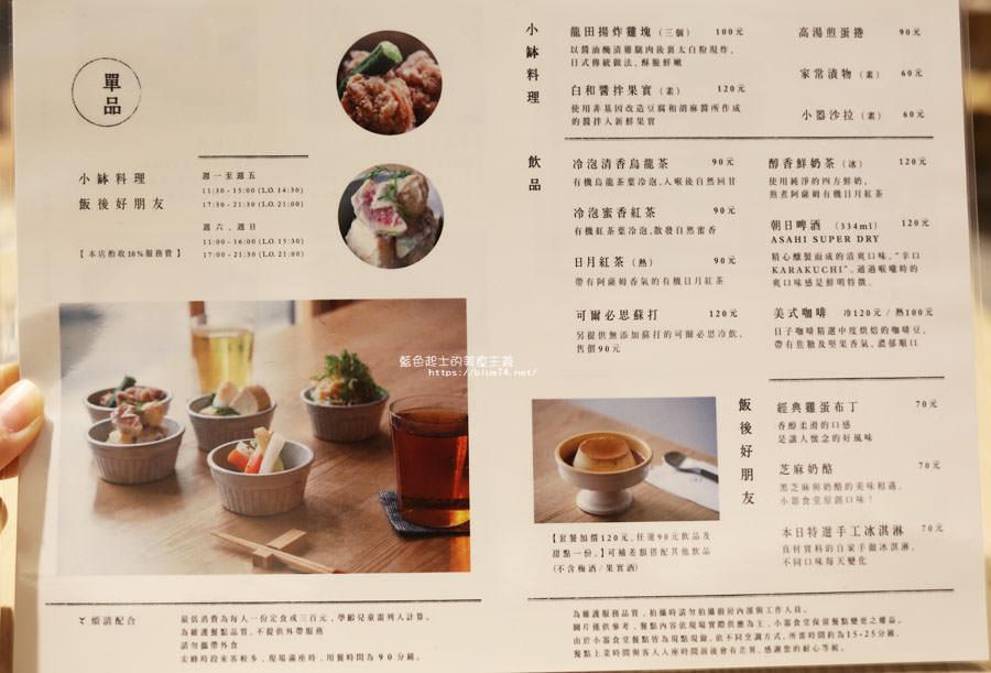 20181015001908 84 - 小器食堂-文青風格日式定食餐廳,還有小器生活的文具雜貨可選購,秀泰文心店中部獨家櫃位
