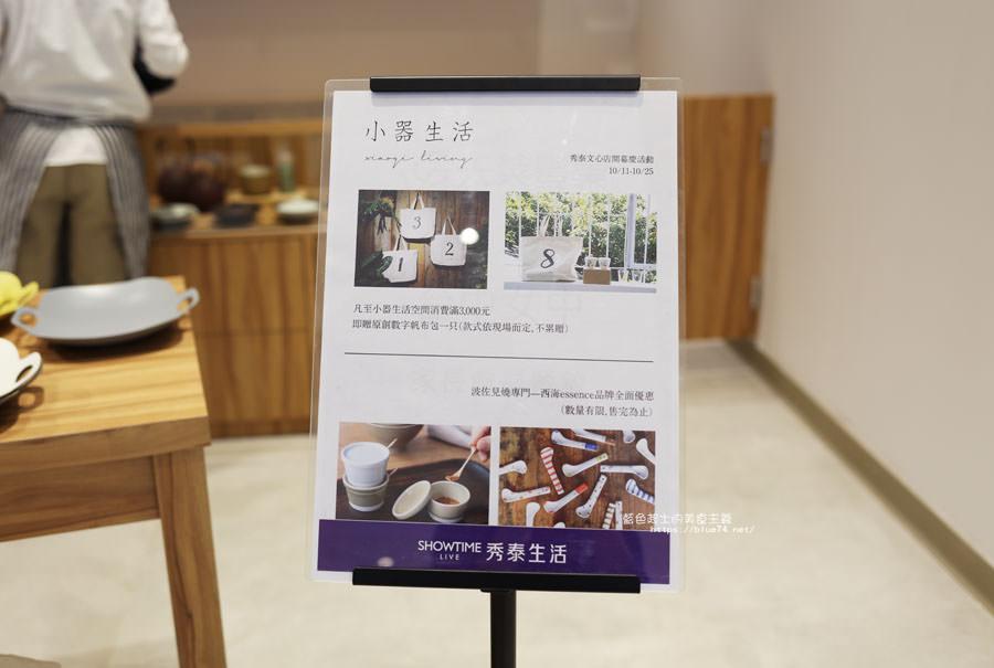 20181015001924 14 - 小器食堂-文青風格日式定食餐廳,還有小器生活的文具雜貨可選購,秀泰文心店中部獨家櫃位