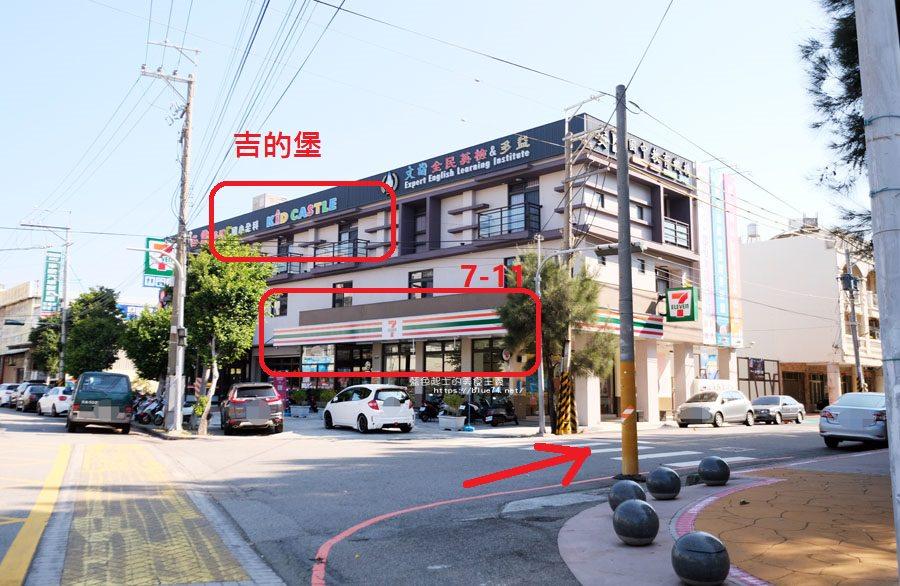 20181024110402 24 - 橙黃橘綠│一年好景君須記,最是橙黃橘綠時,梧棲好拍有設計感咖啡館