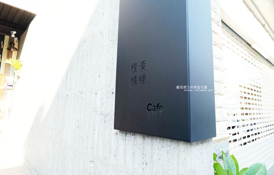 20181024110416 28 - 橙黃橘綠│一年好景君須記,最是橙黃橘綠時,梧棲好拍有設計感咖啡館