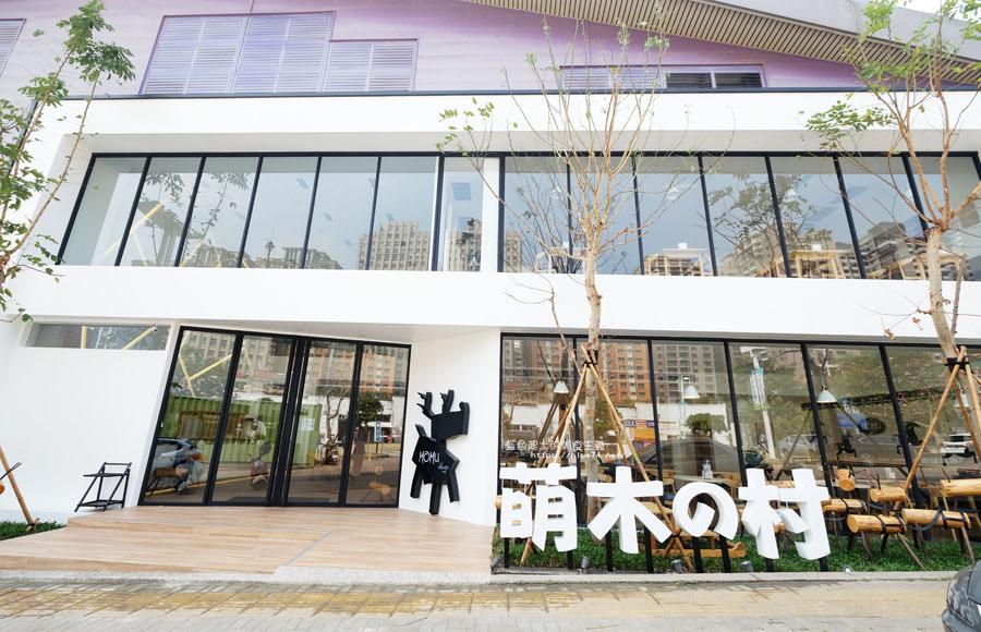 台中西屯│萌木之村MOMU-都市裡的森林童話村,中科楓康超市旁