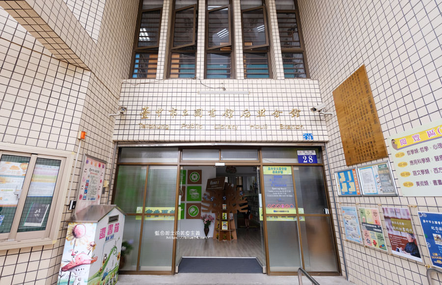20181101020355 39 - 臺中市立圖書館后里分館│全台第一座紙圖書館落腳在后里