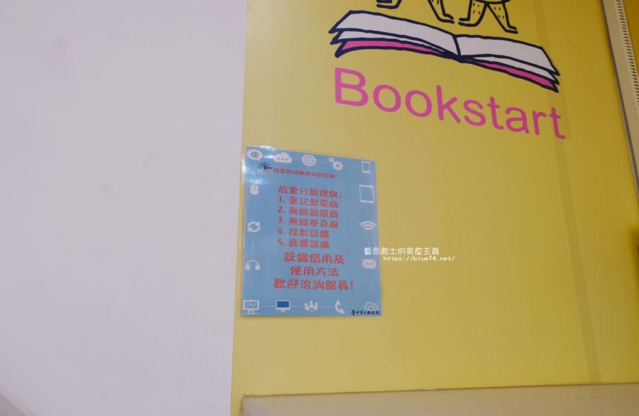 20181101020428 16 - 臺中市立圖書館后里分館│全台第一座紙圖書館落腳在后里