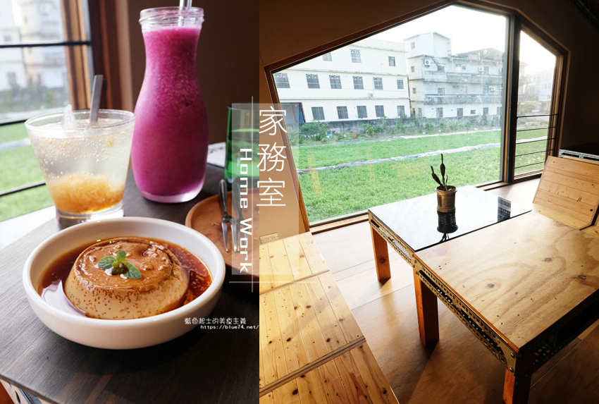 台中大里│家務室友善環境生活雜貨-喜愛二樓像小閣樓秘密基地的下午茶甜點空間