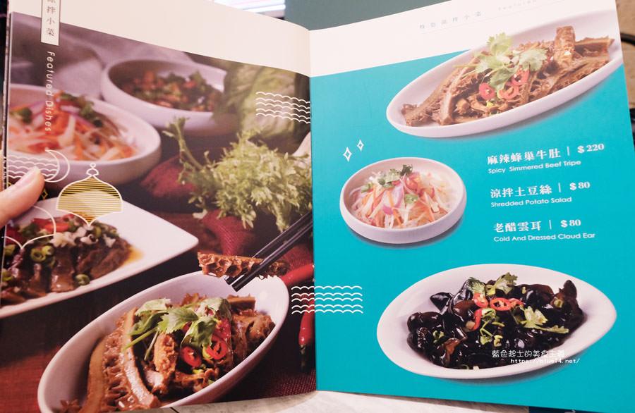20181111102727 60 - 瑪哈膳鼎-全台唯一以羊脊骨為鍋底的北京羊蠍子鍋,小菜部分也滿推薦的