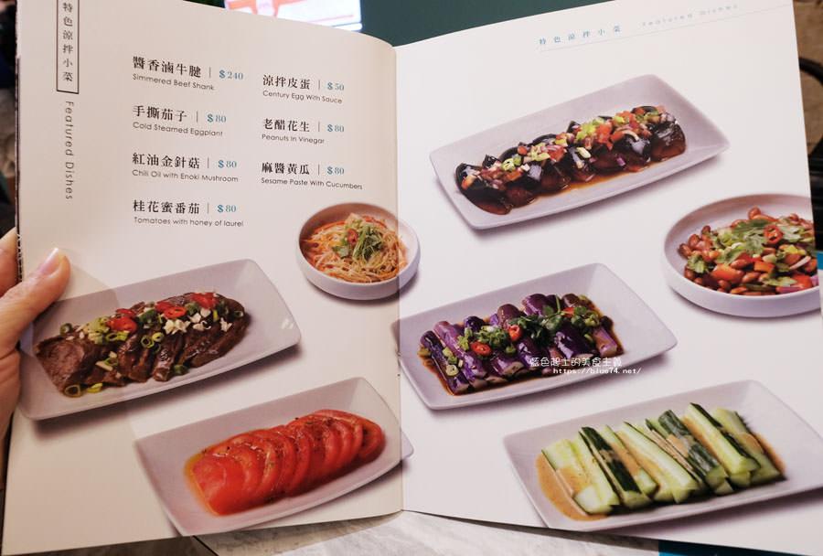20181111102734 11 - 瑪哈膳鼎-全台唯一以羊脊骨為鍋底的北京羊蠍子鍋,小菜部分也滿推薦的
