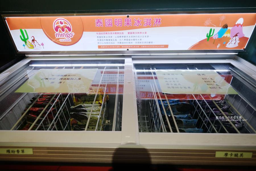20181111102739 62 - 瑪哈膳鼎-全台唯一以羊脊骨為鍋底的北京羊蠍子鍋,小菜部分也滿推薦的