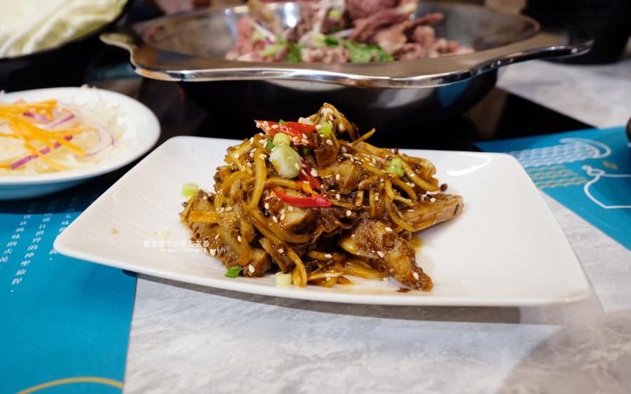 20181111102756 59 - 瑪哈膳鼎-全台唯一以羊脊骨為鍋底的北京羊蠍子鍋,小菜部分也滿推薦的