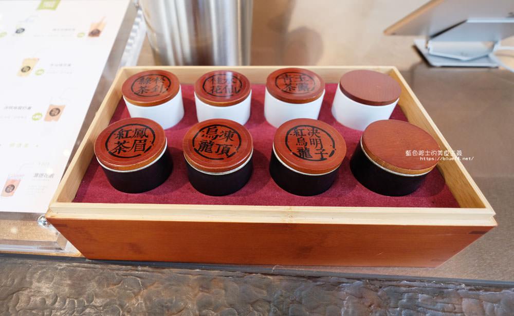 20181112002446 23 - 吃茶三千-台中超好拍網美店,吃茶三千大英概念店,六款鮮萃研磨茶自由搭配調味與加料