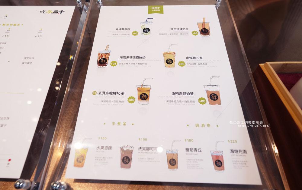 20181112002452 44 - 吃茶三千-台中超好拍網美店,吃茶三千大英概念店,六款鮮萃研磨茶自由搭配調味與加料