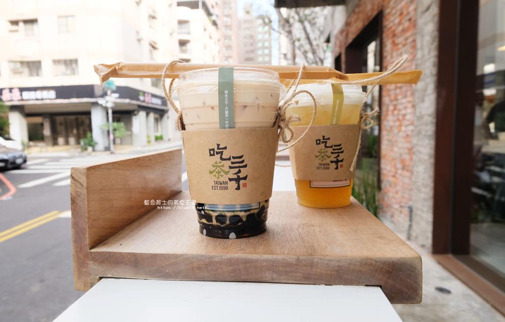 20181112002529 11 - 吃茶三千-台中超好拍網美店,吃茶三千大英概念店,六款鮮萃研磨茶自由搭配調味與加料