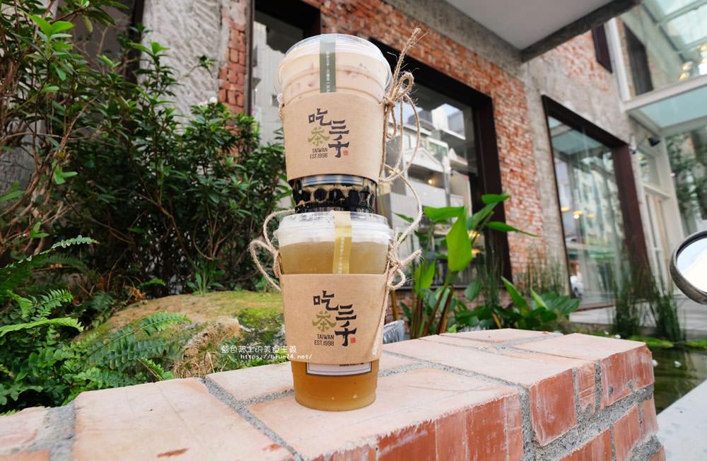 20181112002544 74 - 吃茶三千-台中超好拍網美店,吃茶三千大英概念店,六款鮮萃研磨茶自由搭配調味與加料