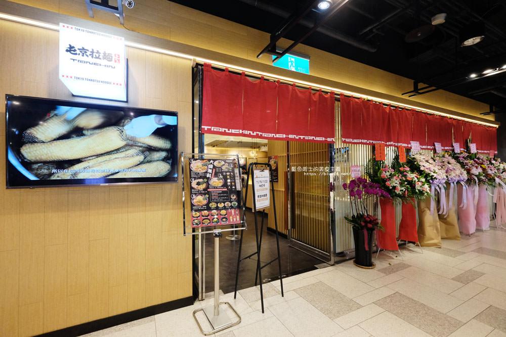 20181116150137 66 - 屯京拉麵台中誠品店│來自東京池袋道地的東京豚骨拉麵,台中第一家