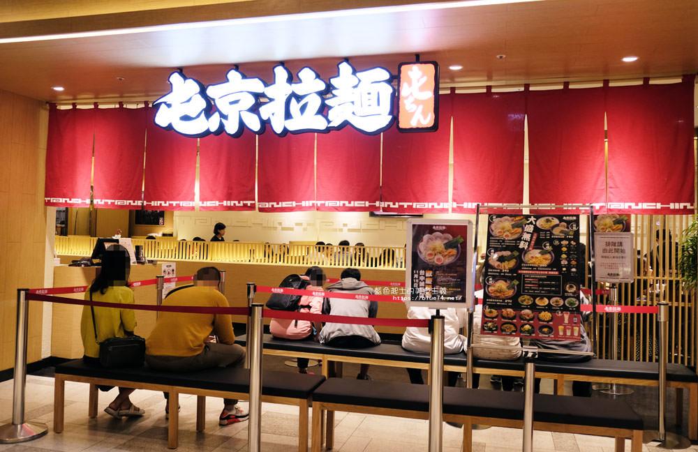 20181116150243 57 - 屯京拉麵台中誠品店│來自東京池袋道地的東京豚骨拉麵,台中第一家
