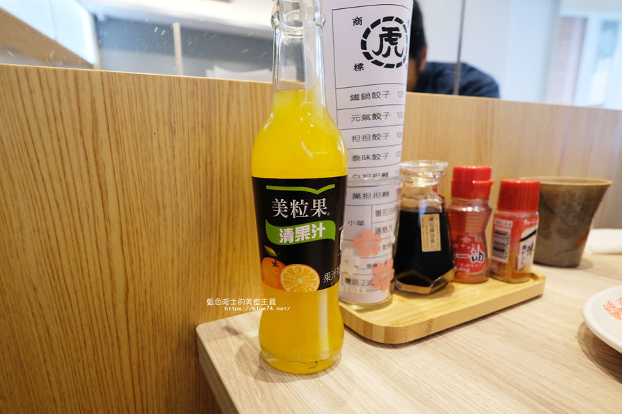 20181122234700 53 - 萬虎餃子台中店-台南日式原正義餃子來台中開分店囉