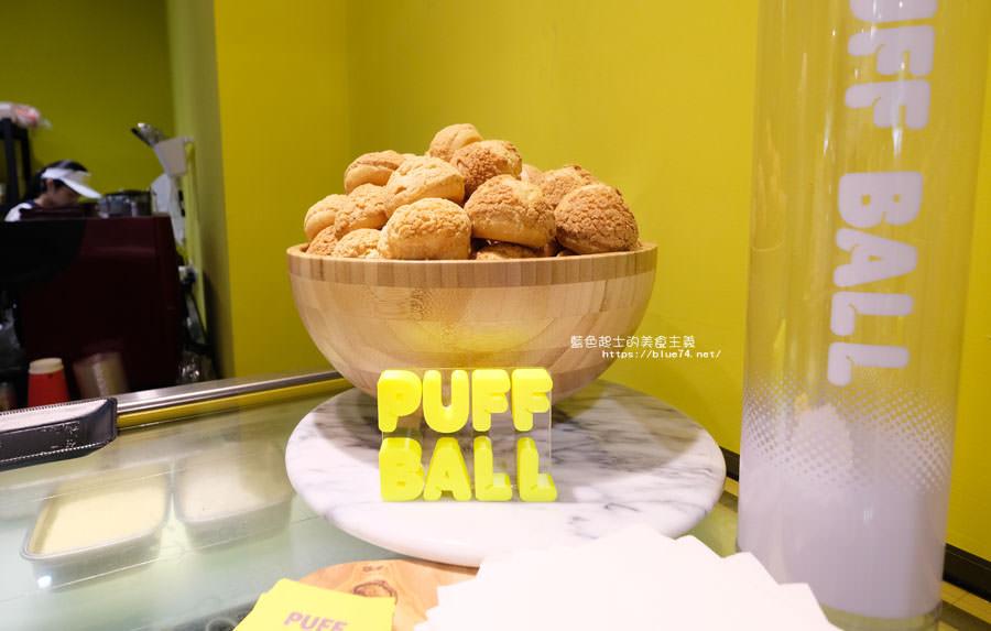20181123015239 57 - Puff Ball泡芙球│在網美風的網球場裡吃泡芙,置物櫃變成取餐檯,可愛店員穿著網球裝,趕快來拍照打卡