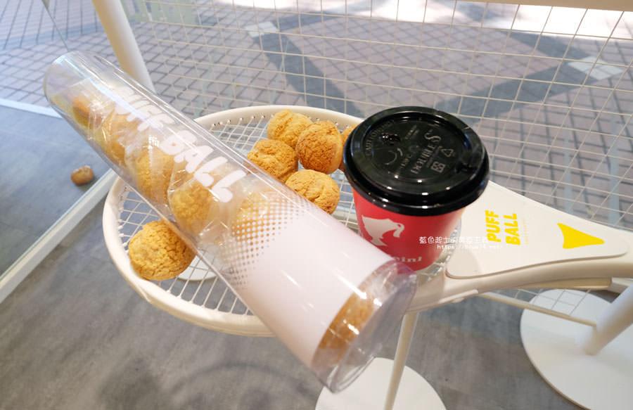 20181123015247 13 - Puff Ball泡芙球│在網美風的網球場裡吃泡芙,置物櫃變成取餐檯,可愛店員穿著網球裝,趕快來拍照打卡