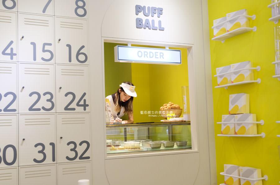 20181123015253 60 - Puff Ball泡芙球│在網美風的網球場裡吃泡芙,置物櫃變成取餐檯,可愛店員穿著網球裝,趕快來拍照打卡