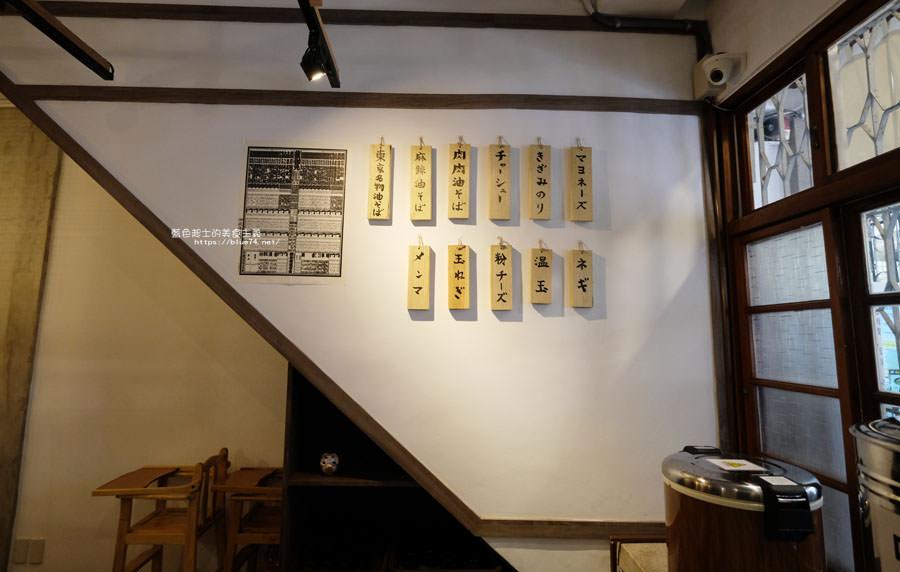 20181123211713 42 - 麵屋かとむら台中一中店-台中也吃的到東京名物油拌麵,隱藏版東京美食