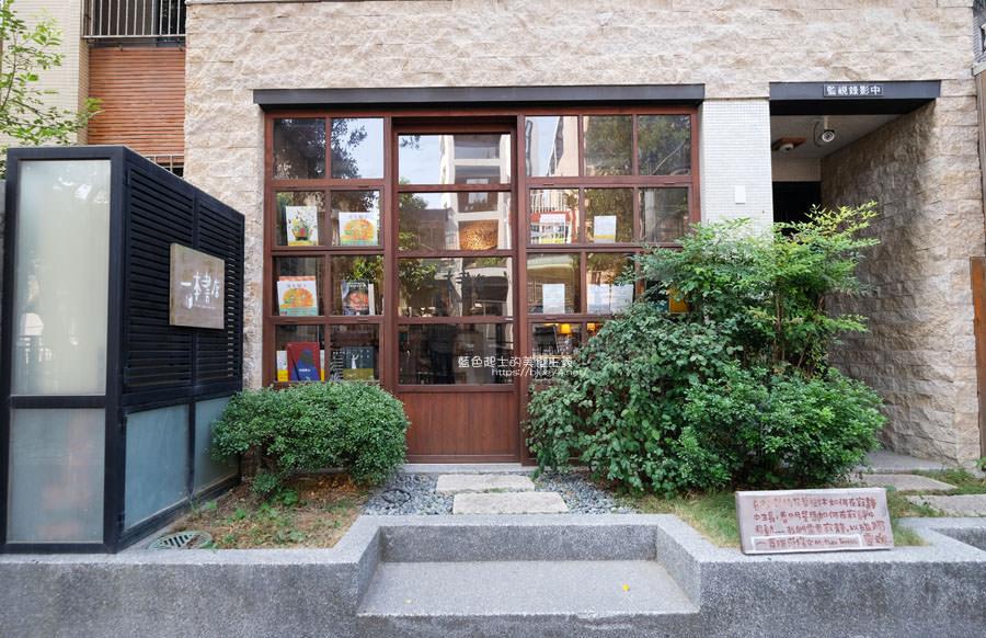 20181126001650 54 - 台中舊城綠川旁的文青書店,家庭手作美食和甜點