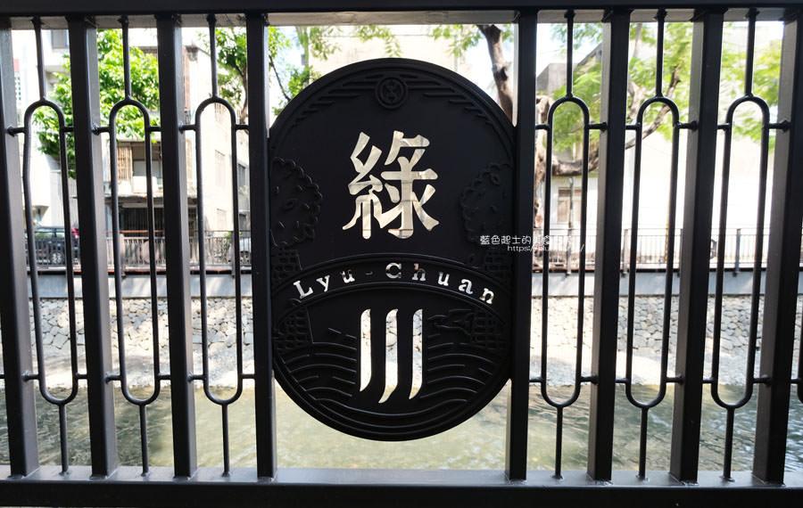20181126001652 34 - 台中舊城綠川旁的文青書店,家庭手作美食和甜點
