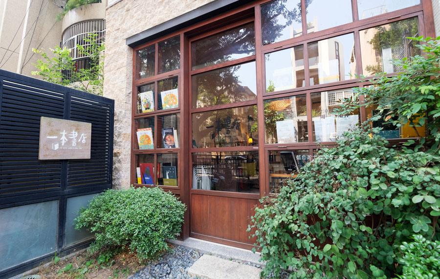 20181126001653 89 - 台中舊城綠川旁的文青書店,家庭手作美食和甜點