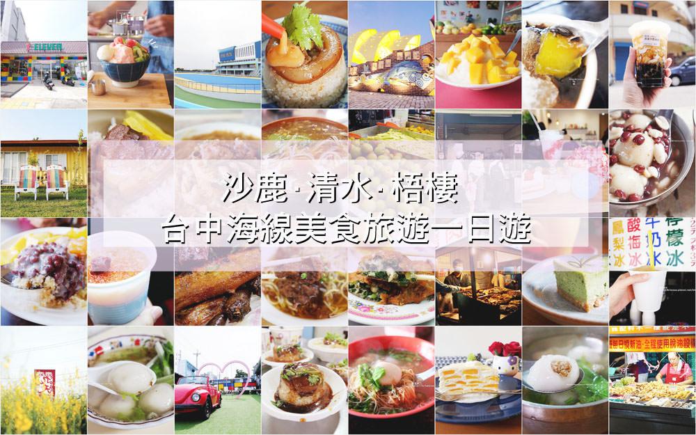 20181128225551 84 - 三井OUTLET PARK台中港今天試營運搶先看,全台灣首座海港型OUTLET