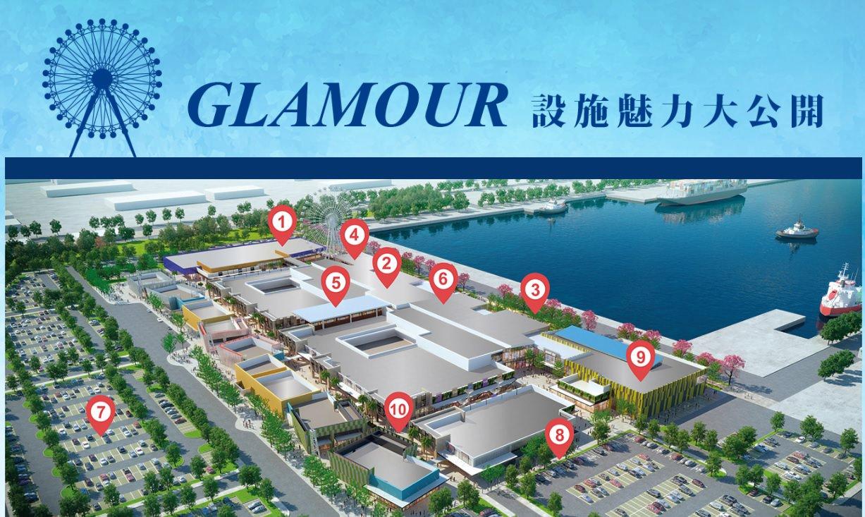 20181129000539 75 - 三井OUTLET PARK台中港今天試營運搶先看,全台灣首座海港型OUTLET