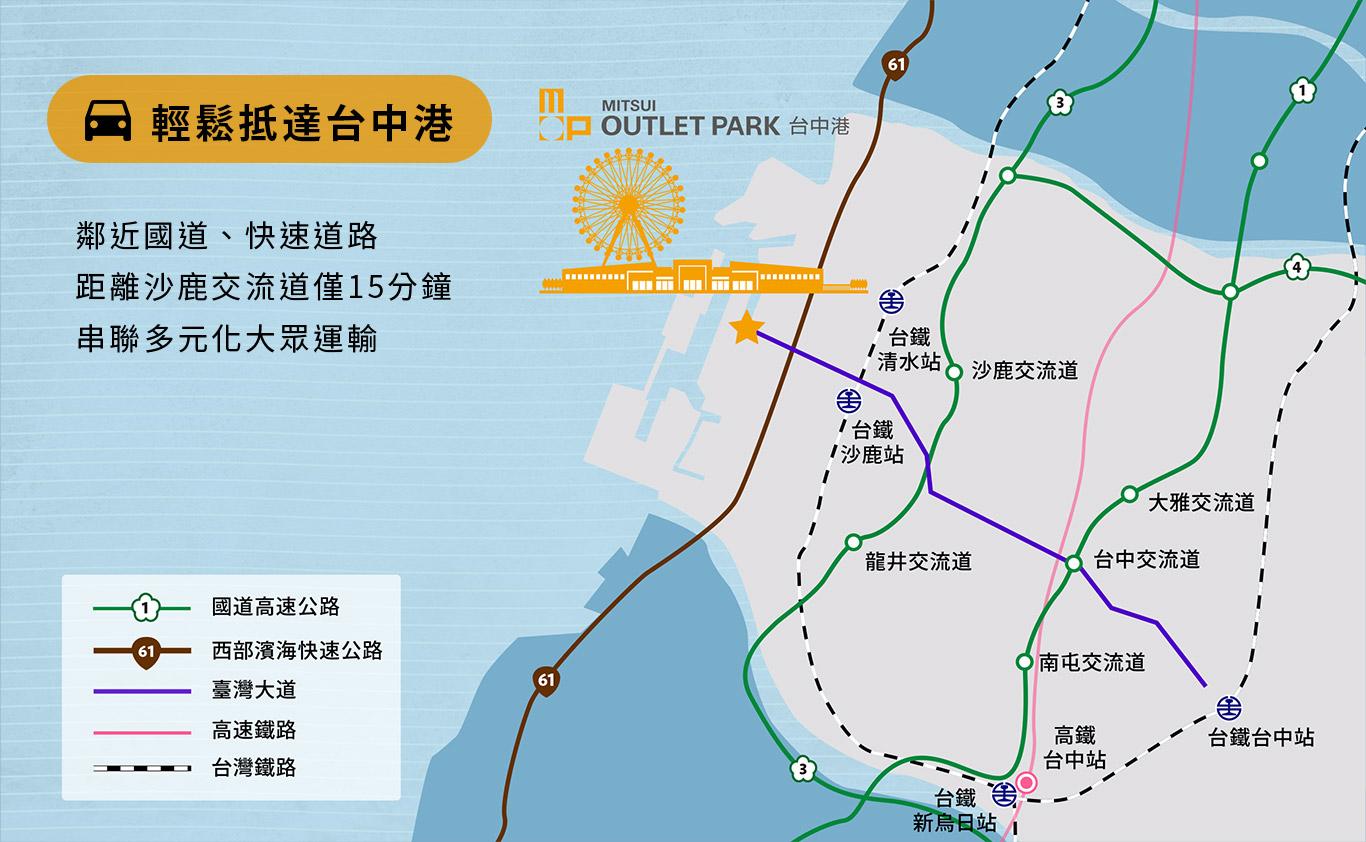 20181129000542 21 - 三井OUTLET PARK台中港今天試營運搶先看,全台灣首座海港型OUTLET
