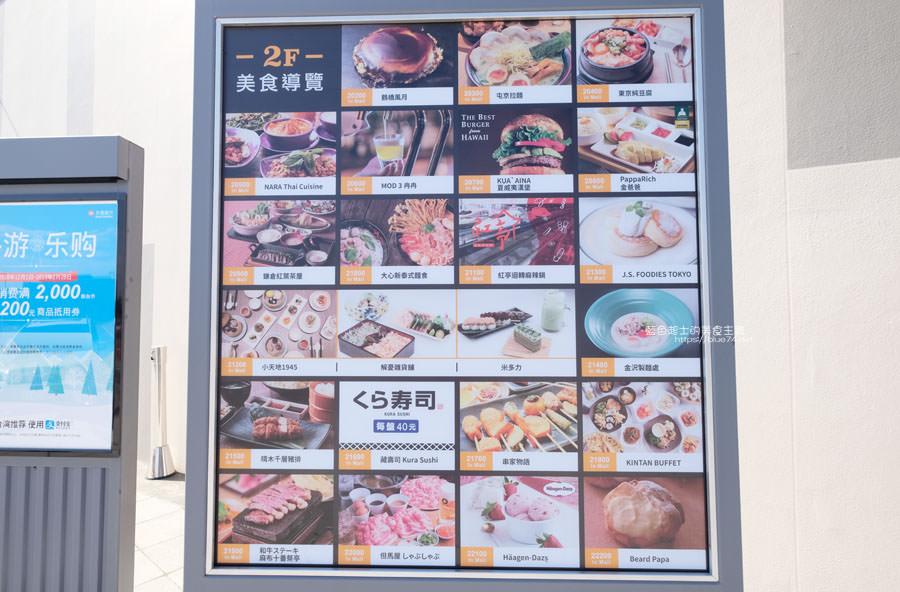 20181129141927 45 - 三井OUTLET PARK台中港今天試營運搶先看,全台灣首座海港型OUTLET