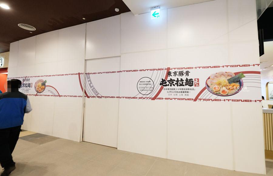 20181129141935 63 - 三井OUTLET PARK台中港今天試營運搶先看,全台灣首座海港型OUTLET
