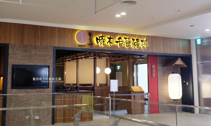 20181129141936 100 - 三井OUTLET PARK台中港今天試營運搶先看,全台灣首座海港型OUTLET