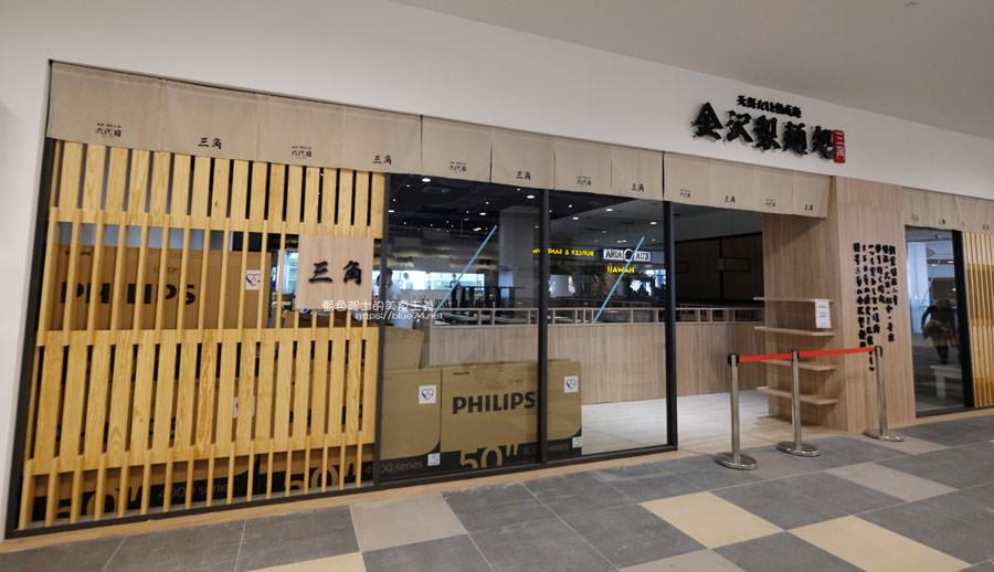 20181129141937 10 - 三井OUTLET PARK台中港今天試營運搶先看,全台灣首座海港型OUTLET