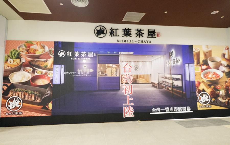 20181129141937 58 - 三井OUTLET PARK台中港今天試營運搶先看,全台灣首座海港型OUTLET