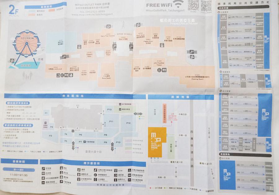 20181129141947 45 - 三井OUTLET PARK台中港今天試營運搶先看,全台灣首座海港型OUTLET