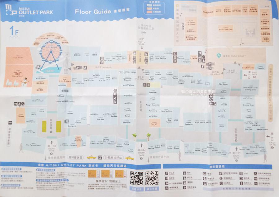 20181129141947 71 - 三井OUTLET PARK台中港今天試營運搶先看,全台灣首座海港型OUTLET