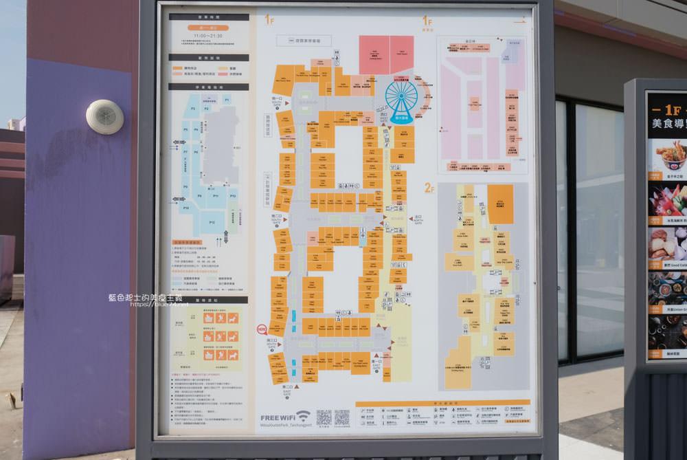 20181130184918 70 - Ivorish法式吐司專賣店|海外首家日本超人氣法式吐司進駐台中三井Outlet