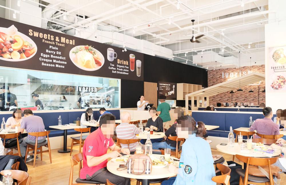 20181130184923 50 - Ivorish法式吐司專賣店|海外首家日本超人氣法式吐司進駐台中三井Outlet