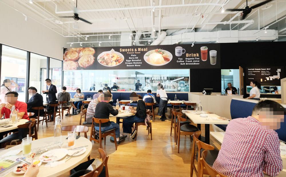 20181130184926 76 - Ivorish法式吐司專賣店|海外首家日本超人氣法式吐司進駐台中三井Outlet