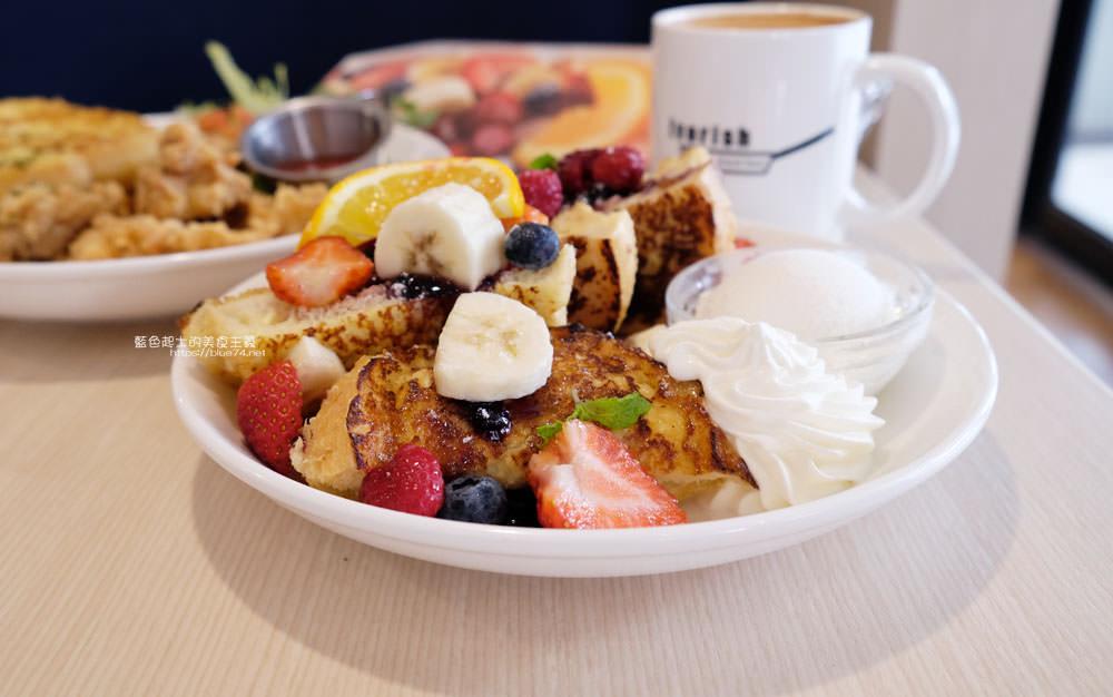 20181130184930 80 - Yocano coffee洋記豆行-低調外觀自在空間,咖啡茶飲品、時令甜點,近梧棲新天地