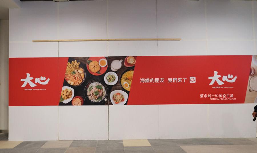 20181130235447 16 - 三井OUTLET PARK台中港今天試營運搶先看,全台灣首座海港型OUTLET