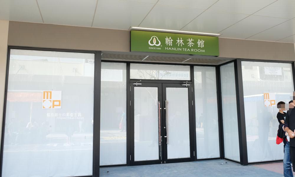 20181201001352 26 - 三井OUTLET PARK台中港今天試營運搶先看,全台灣首座海港型OUTLET