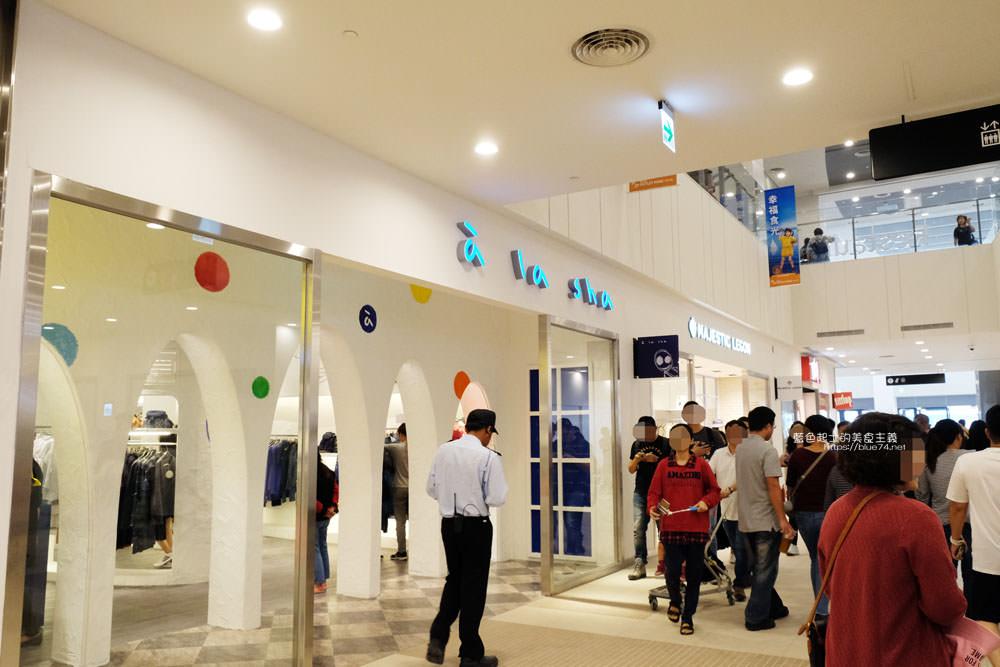 20181201012457 67 - 三井OUTLET PARK台中港今天試營運搶先看,全台灣首座海港型OUTLET