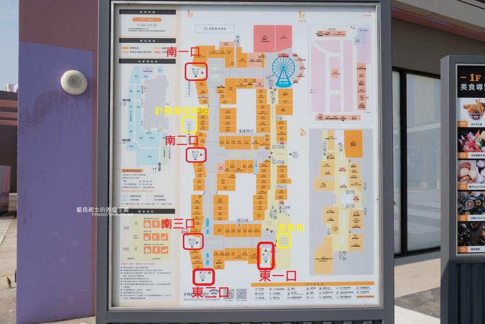 20181201112947 2 - 三井OUTLET PARK台中港今天試營運搶先看,全台灣首座海港型OUTLET