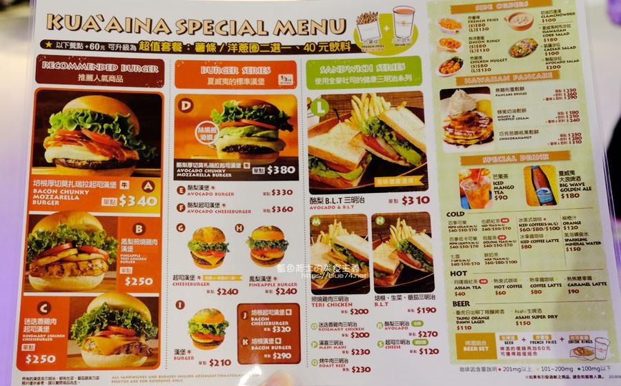 20181204011948 55 - KUA`AINA夏威夷漢堡-來自夏威夷,歐巴馬也愛的漢堡店,台中三井OUTLET吃得到了