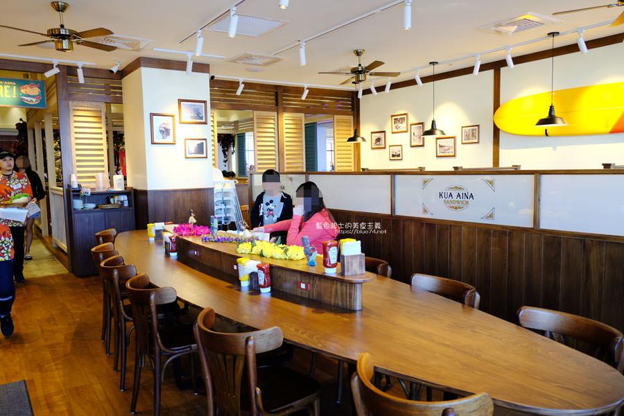 20181204011951 63 - KUA`AINA夏威夷漢堡-來自夏威夷,歐巴馬也愛的漢堡店,台中三井OUTLET吃得到了